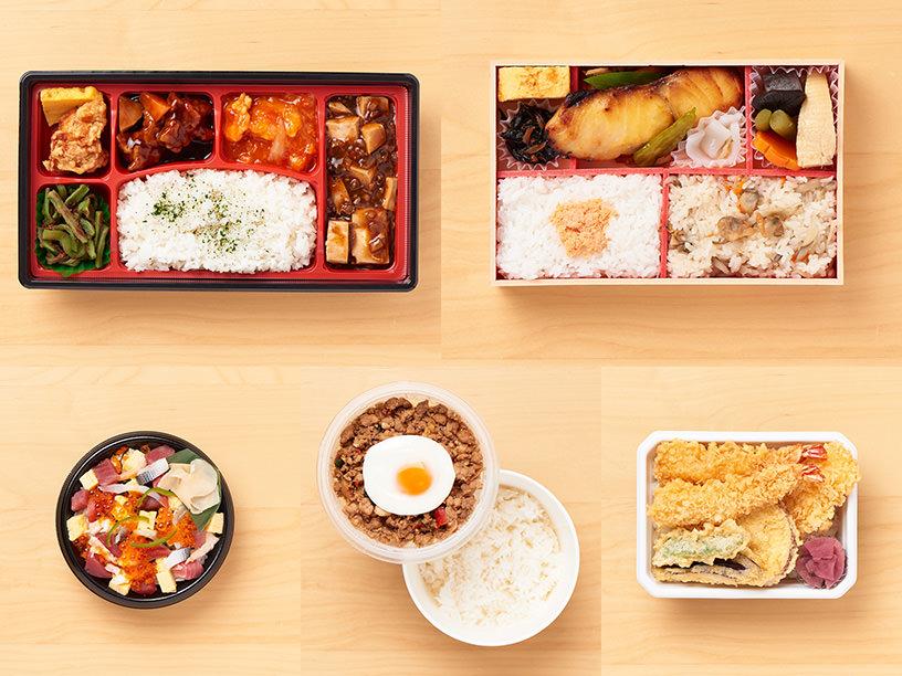 予算1000円のお弁当
