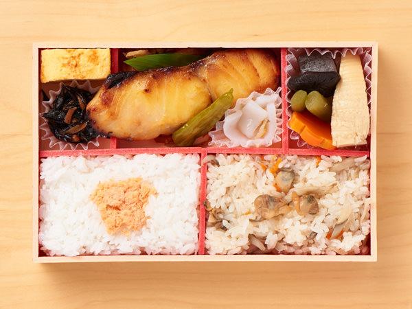 味の浜藤のおいしい西京焼弁当