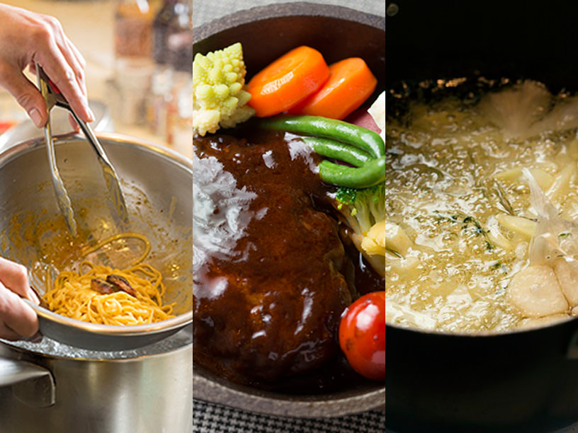 さまざまな裏技レシピ料理とシェフ