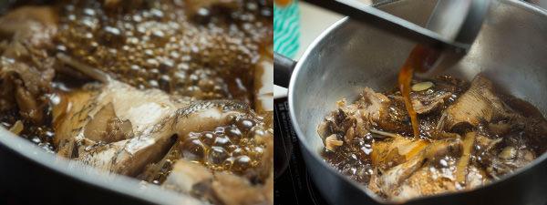 魚のアラをとろみが出てくるまで煮る