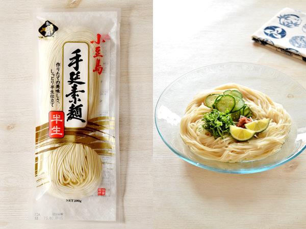 協栄岡野の手延素麺