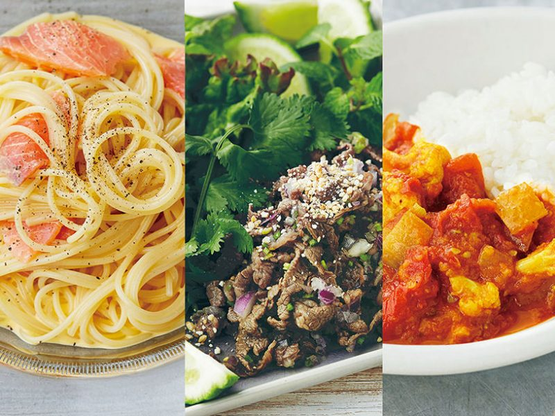 冷たくして食べると美味しい料理イメージ