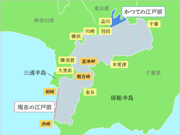 かつての江戸前と現在の江戸前の地図