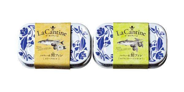 ラ・カンティーヌの鯖フィレのオリーブオイルとエクストラバージンオイル