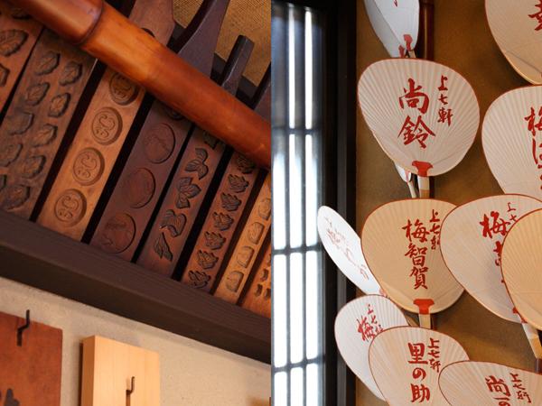 老松北野店の店内には芸舞妓さんの団扇や干菓子の木型が飾られている