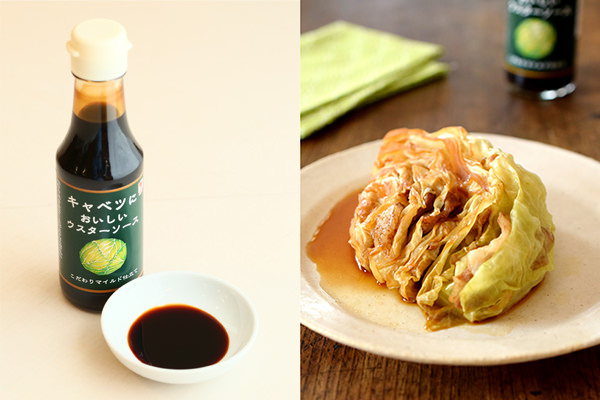 廣田徳七商店のキャベツにおいしいウスターソース