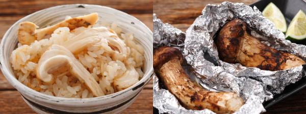 左から、松茸の炊き込みご飯、松茸のホイル焼き