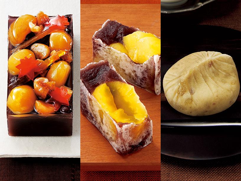 芋、栗、くるみのお菓子のイメージ