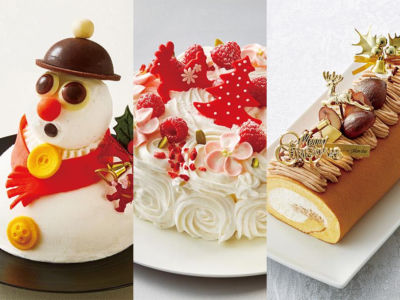 三越伊勢丹の冷凍クリスマスケーキ