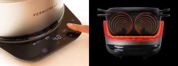 バーミキュラ ライスポットの液晶とラップアップヒートテクノロジーと内臓されたファン