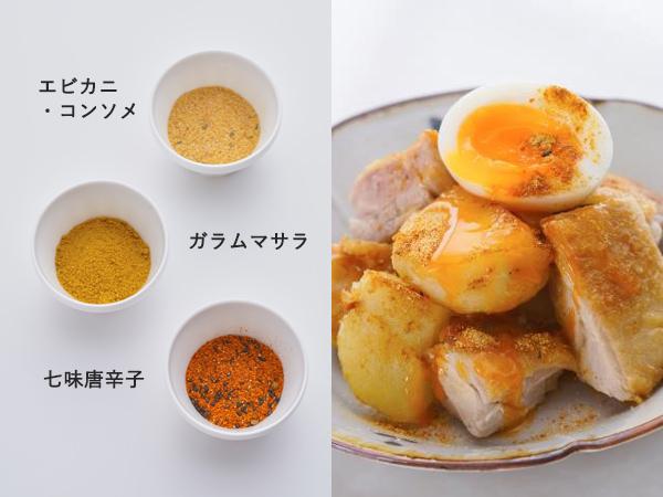 エビカニ・コンソメ+ガラムマサラ+七味唐辛子+塩を混ぜた粉ドレ「ピリ辛えびかに味」の材料、おすすめの食べ方