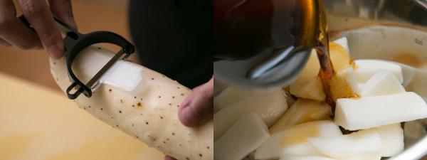 長芋の皮をむきカットし漬け込んでいるところ