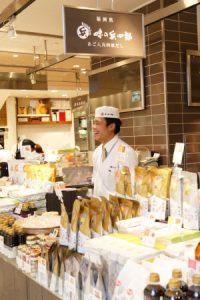 味の兵四郎の販売イメージ