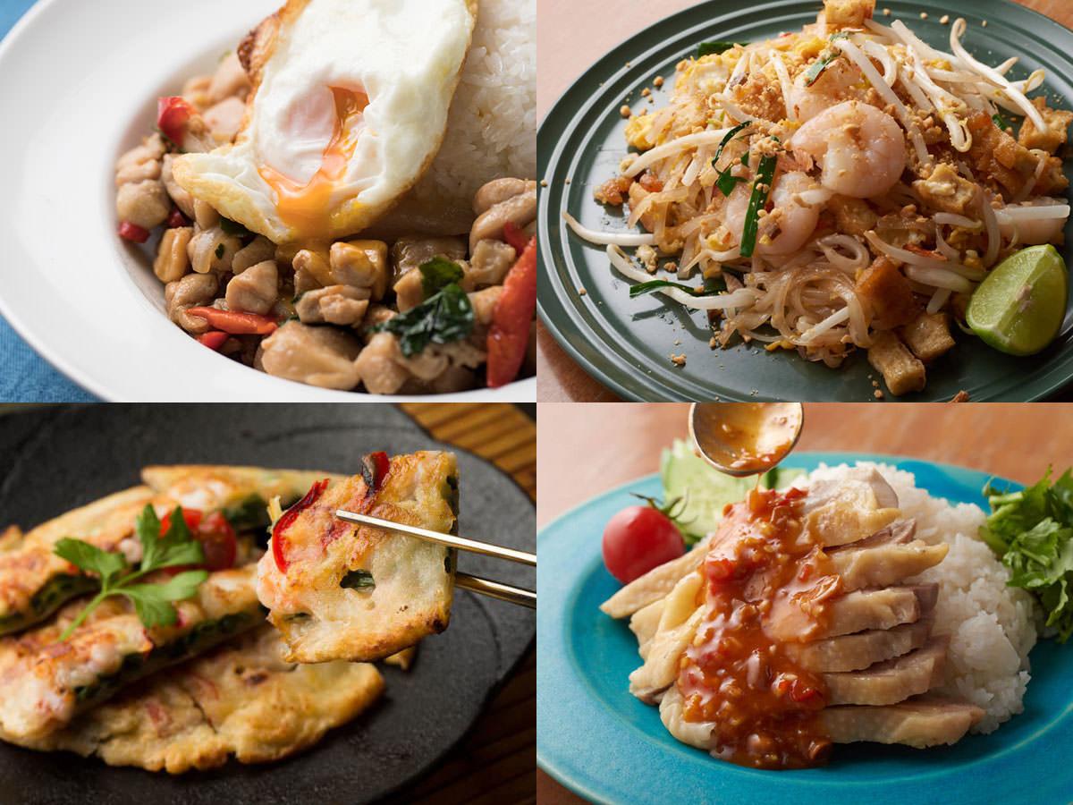 foodie レシピ