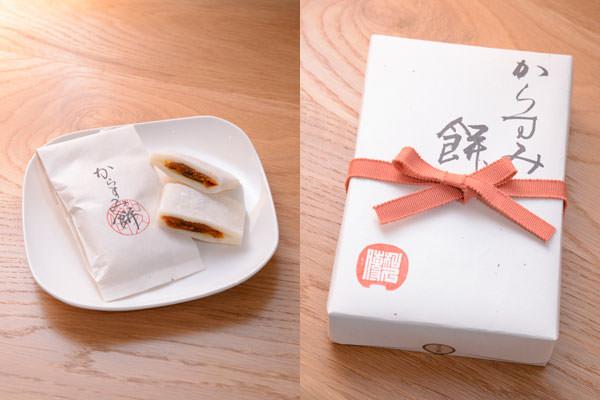 紫野和久傳のからすみ餅