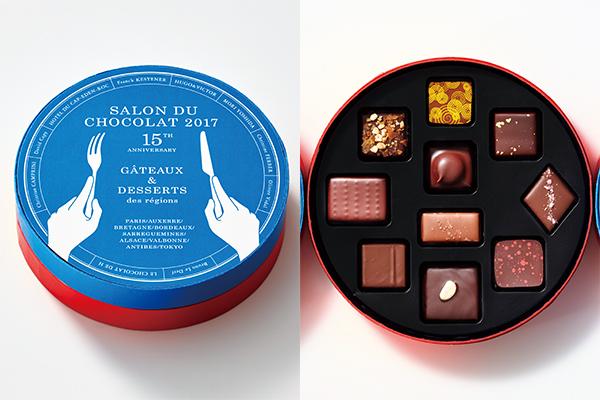Gateaux & Desserts(お菓子とデザート)