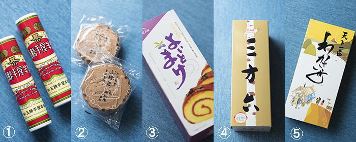 北海道の銘菓