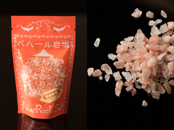 ミルで挽きながら使うパハール岩塩