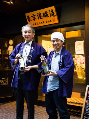 東京港醸造の7代目斎藤氏と杜氏の寺澤氏