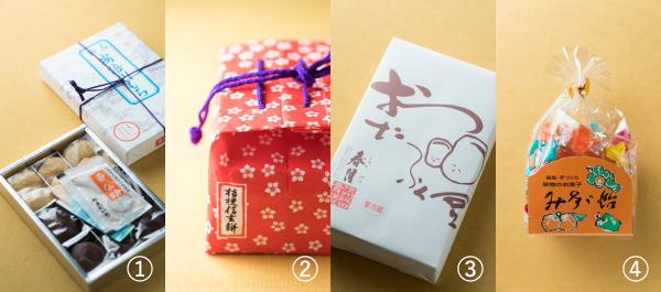 静岡、山梨、長野の和菓子