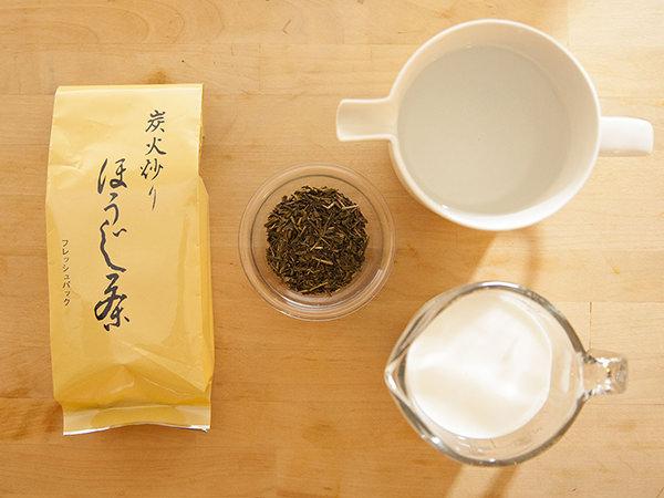 [ほうじ茶ラテレシピ]<日本茶テロワール>炭火入りほうじ茶 とミルクと水