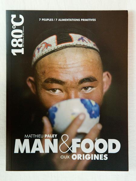 雑誌『MAN&FOOD』の表紙