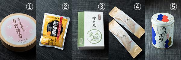 関西の銘菓