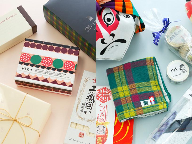 伊勢丹新宿店の引っ越しの手土産のイメージ