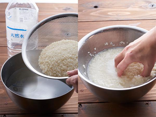 ボウルに水を入れ、ザルに入れた米ごと浸し、テニスボールを軽く握ったような「猫の手」にして洗う