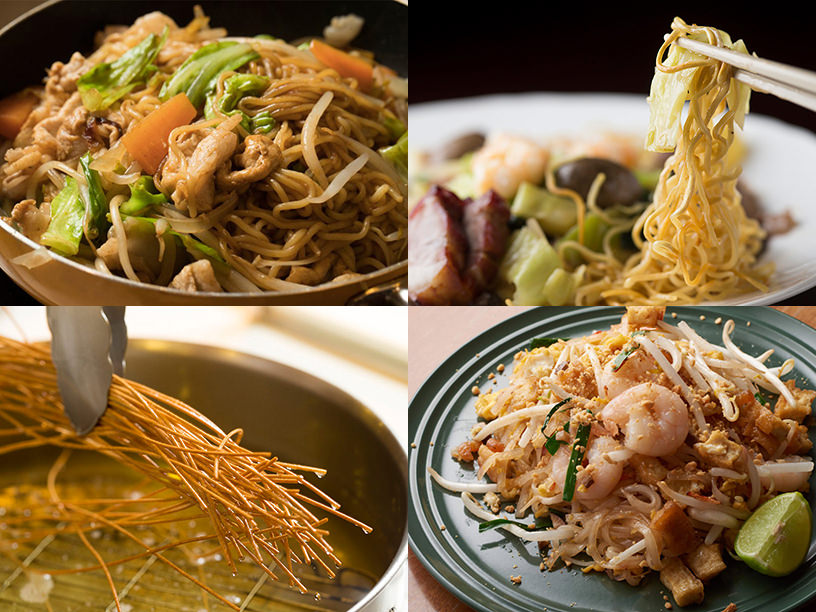 さまざまな麺料理のイメージ