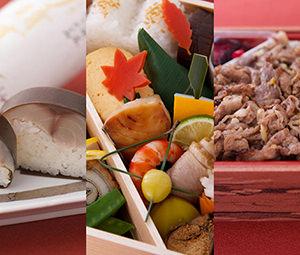 京都名店のお弁当のイメージ