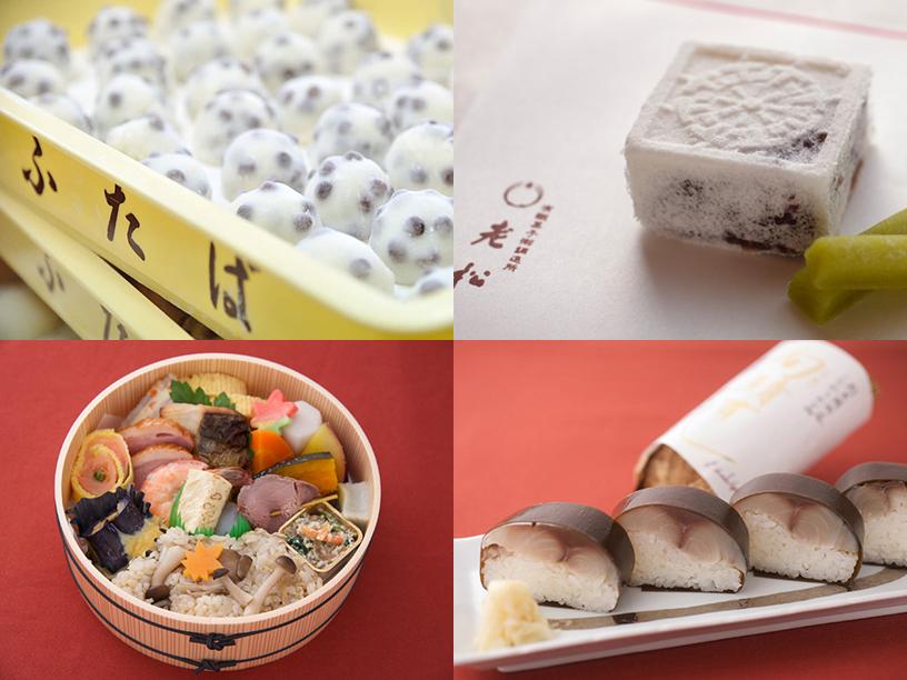 京都銘菓のイメージ
