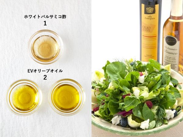 ドレッシングを作るためのシナグロのホワイトバルサミコ・ディ・モデナ・ビオとオリーブオイルの比率,ドレッシングを使ったサラダ