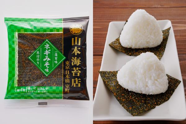 山本海苔店の「一藻百味 ネギみそ味」とおにぎりと一緒に食べるイメージ