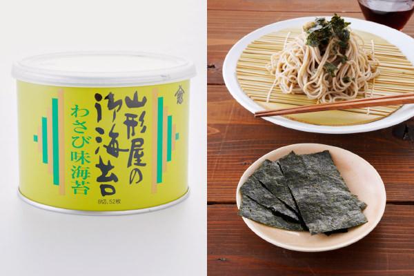 山形屋海苔店の「わさび味海苔」とそばにのせて食べるイメージ