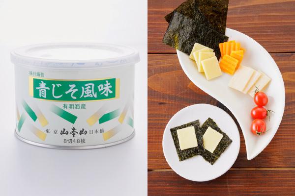 山本山の「青じそ風味」とチーズと一緒に食べるイメージ