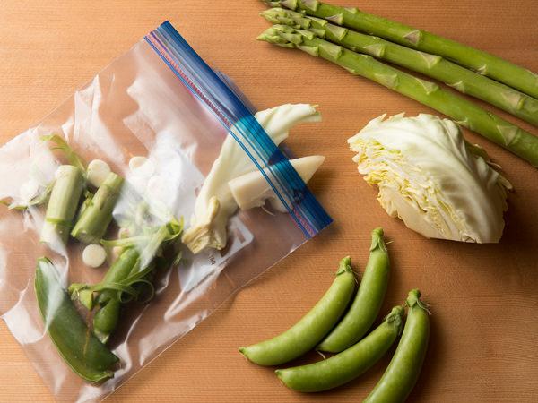 野菜くずのイメージ