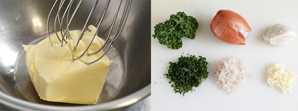室温に戻したバター。刻んだ野菜