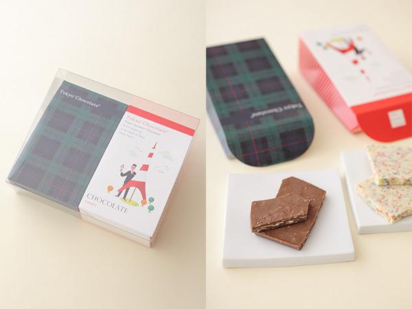 トーキョーチョコレートのスーベニアチョコレート詰め合わせ