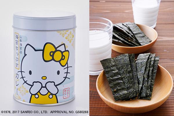 山本海苔店の「はろうきてぃ 海苔ちっぷす カレー」と牛乳と一緒に食べるイメージ