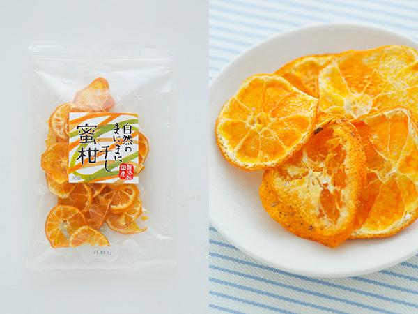 干し蜜柑パッケージ、干し蜜柑中身