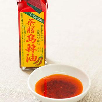 小笠原フルーツガーデンの薬膳島辣油