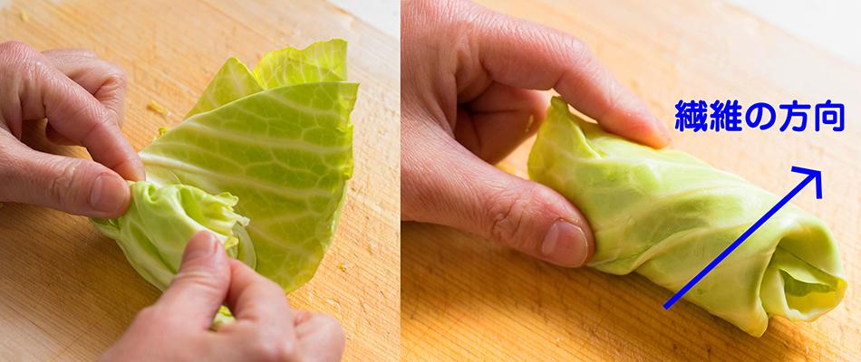 キャベツの葉を重ねて丸め、繊維に沿ってせん切りにしようとする様子