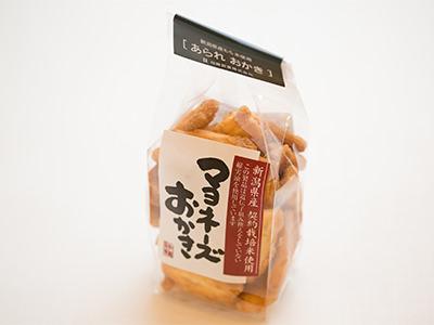 加藤製菓のマヨネーズおかきのパッケージ
