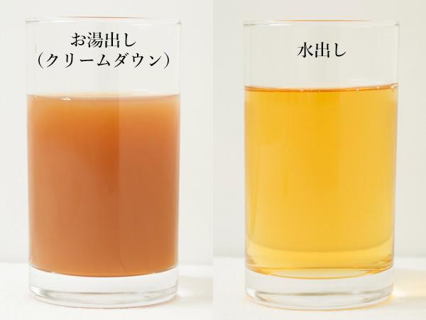(左)お湯出しのアイスティー、(右)水出しのアイスティー