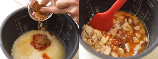 炊飯器の内釜にスパイスを加えて、混ぜ合わせる様子