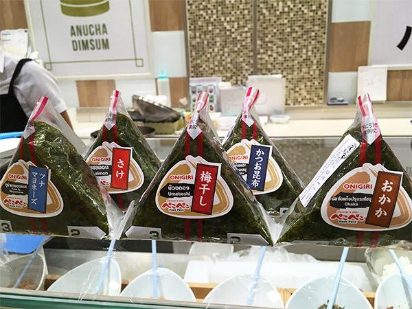 バンコク伊勢丹で売られているおにぎり