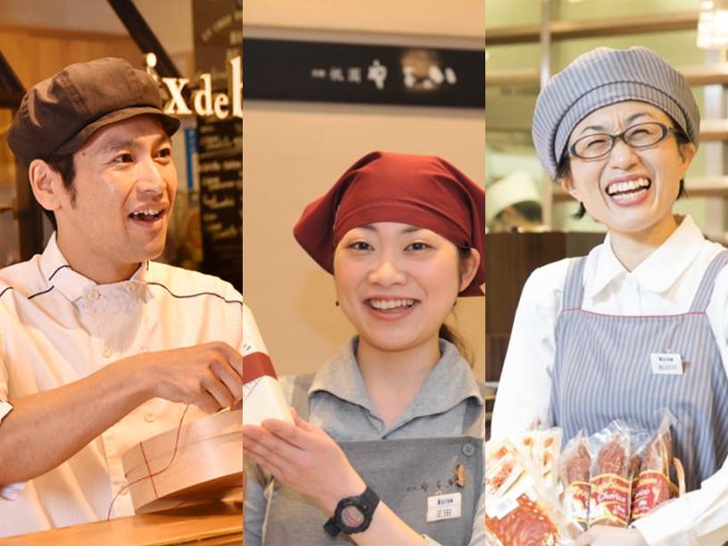 伊勢丹新宿店のスタイリストの集合イメージ