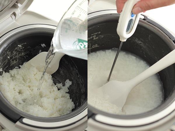 炊いたご飯を水を入れて冷まして温度を測る様子