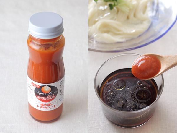 トマトピューレ、トマトピューレと麺つゆ